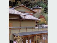 Япония. Рёкан