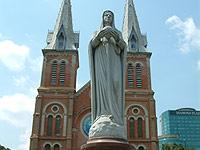 собор Notre Dame de Saigon