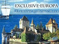 новый сайт - Европа и лучшие курорты Средиземного моря