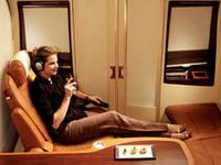 Бизнес-класс Сингапурских авиалиний