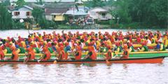Малайзийская регата на реке Саравак
