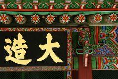 Новость Orient-Travel от 05.05.2010