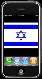 iPhone в Израиле
