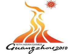16-тые Азиатские игры в Гуанчжоу