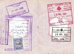 Визы в Иорданию дорожают с Нового года