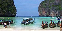 Новость Orient-Travel от 13.11.2011