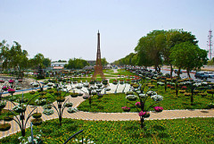 Цветочный сад в Аль-Айне