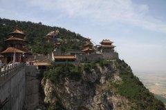 Горы Мяньшань