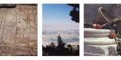 Восемь национальных парков Израиля - бесплатно