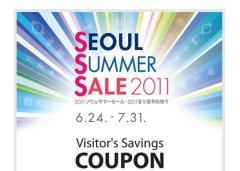 Seoul Summer Sale 2011