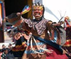 <Бутан, календарь событий