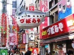 Ярмарка-распродажа в Японии