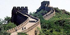 Туры в Китай